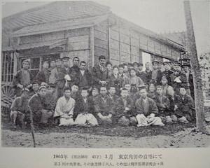 1903032_tsunohazu_