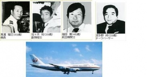 Jal123_20200123155601