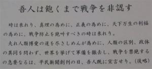 Photo_20200603200701